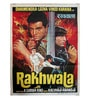 Indian Hippy Paper 30 x 40 Inch Rakhwala Vintage Unframed Bollywood Poster
