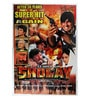 Paper 40 x 60 Inch Sholay Vintage 2004 Re-release Unframed Bollywood Poster by Indian Hippy