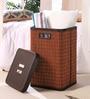 Kraftsmen Brown Faux Leather & Chic 10 L Tan & Beige Laundry Basket