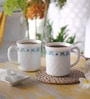 La Opala Flaire Juniper Blue Opal Ware 260 ML Coffee Mug - Set Of 6