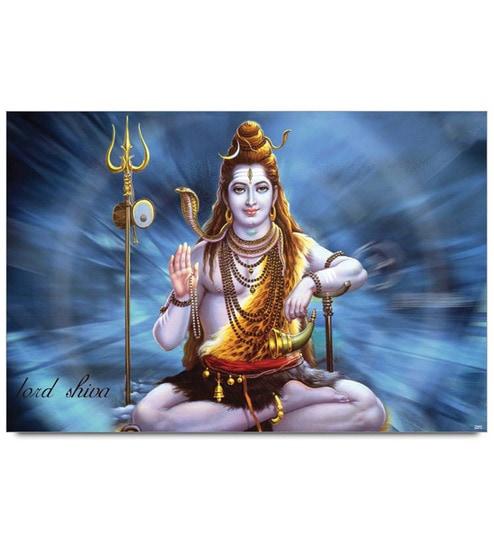 Lord Shiva Damru Poster