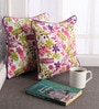 Lushomes Multicolour Cotton 12 x 12 Inch Rain Printed Cushion Covers with Co-Ordinating Cord Piping - Set of 2