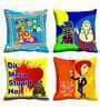 Multicolor Satin 16 x 16 Inch Cushion Cover by Me Sleep