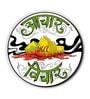 Multicolor MDF Aachar Ka Vichaar Fridge Magnet by Seven Rays