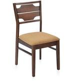 Olenna Dining Chair with Cushion
