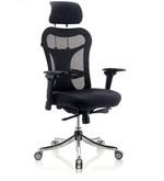 Optima Executive Chair in Black Colour
