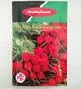 PBC F1 Hybrid Radish Scarlet Globe Seed - Pack of 2 (200 Seeds)
