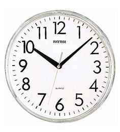 Plastic 10.3 X 1.8 X 10.3 Inch Plastic Wall Clock 3D Numerals Analog Silver Clock