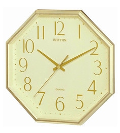 Plastic 9.8 X 1.7 X 9.8 Inch Plastic Wall Clock 3D Numerals Silent Silky Move Clock