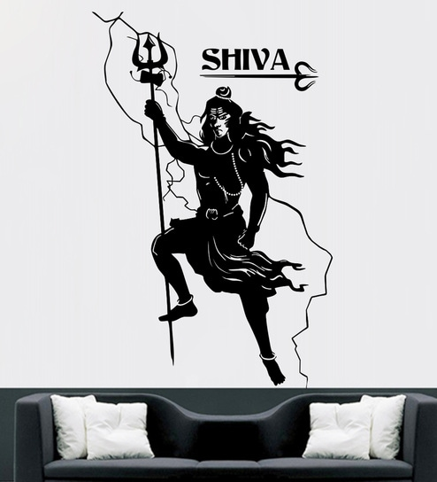 60cc0f8583c Buy PVC Vinyl Shiva Trishul Wall Sticker by Decor Kafe Online - Spiritual  Wall Stickers - Wall Stickers - Wall Art - Pepperfry Product