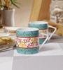 Sanjeev Kapoor Bageecha Collection Bone China 190 ML Coffee Mug - Set of 6