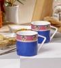 Sanjeev Kapoor Mayura Collection Bone China 190 ML Coffee Mug - Set of 6