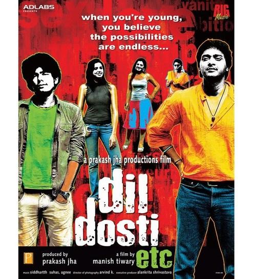 Hindi movies dil dosti etc free download.