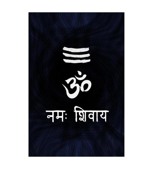 Paper 12 x 1 x 18 Inch Om Namah Shivaya Unframed Poster by Seven Rays