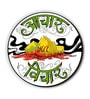 Multicolour MDF Aachar Ka Vichaar Fridge Magnet by Seven Rays