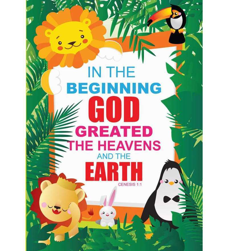 Buy Shopisky Poster - In The Beginning God Created The ...