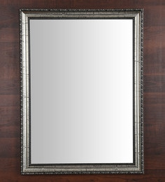 Silver Fibre Framed Decorative Wall Mirror