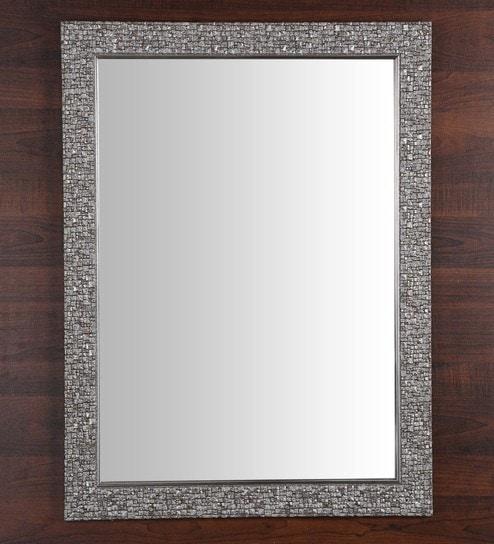 Silver Fibre Framed Decorative Wall Mirror - 1657811
