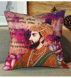 Skipper Multicolour Polyester 16 X 16 Inch Embroidery Digital Printed Cushion Cover