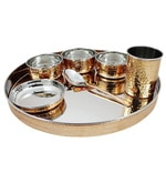 Stainless Steel with Copper Coating Dinner Set -Set of 7
