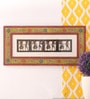 Suriti Brass Multicolor Traditional Dhokra Framed Wall Accent
