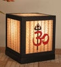 Sylvn Studio Brown Corrugated Board Aum Namah Shivay Table Lamp