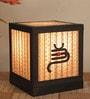 Brown Corrugated Board Shiv Tilak Table Lamp by Sylvn Studio
