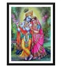 Paper 12 x 0.5 x 17 Inch Radha & Krishna Together Playing The Flute Framed Digital Poster by Tallenge