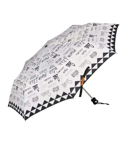 The Bombay Store Rain Dictionary Three Fold Umbrella