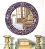 Venetian Design Multicolour Glass and MDF Crackle Wall Mirror