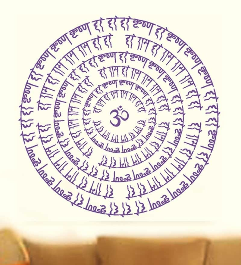 PVC Vinyl Hare Krishna Motif Wall Sticker by WallTola