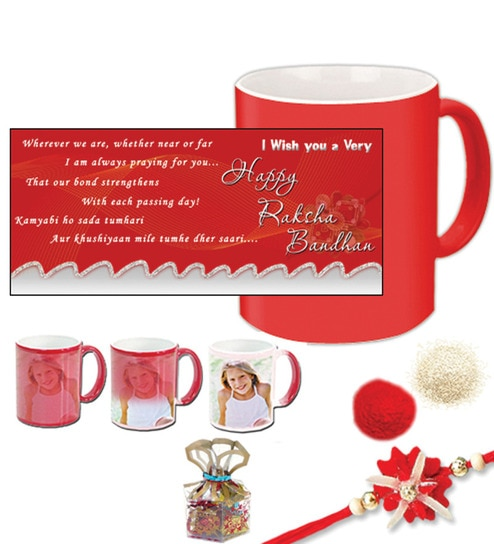 Well wishes for Brother Mug - Red Magic Mug by Snap Galaxy