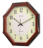 Brown Glass & MDF 13.7 x 1.5 x 13.7 Inch Wall Clock by Wood Craft
