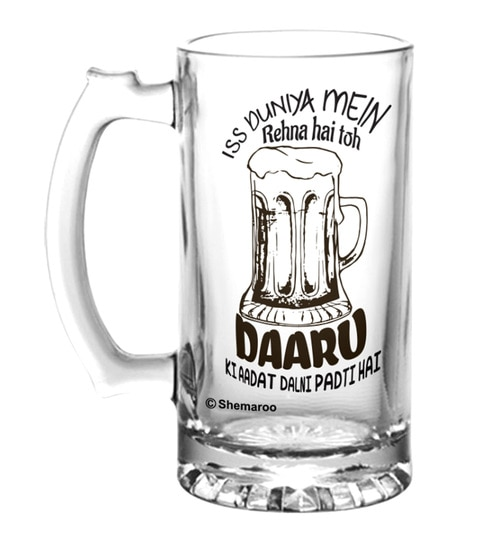 Glass 650 ML Beer Mug by Yedaz